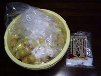090624umeboshi10.jpg