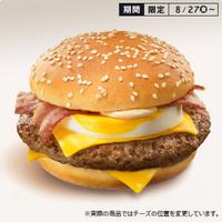 q_daisukimi_l.jpg