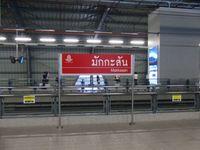 110107airportlink6.jpg
