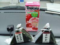 110426oyatsu1.jpg
