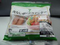 110426oyatsu3.jpg