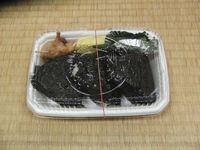 110522oyatsu.jpg