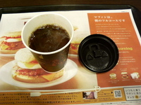 090205oyatsu.JPG