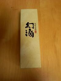 090505lunch5.JPG