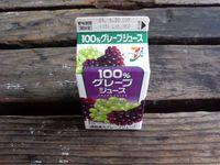 090621oyatsu.jpg