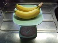 banana200g.JPG